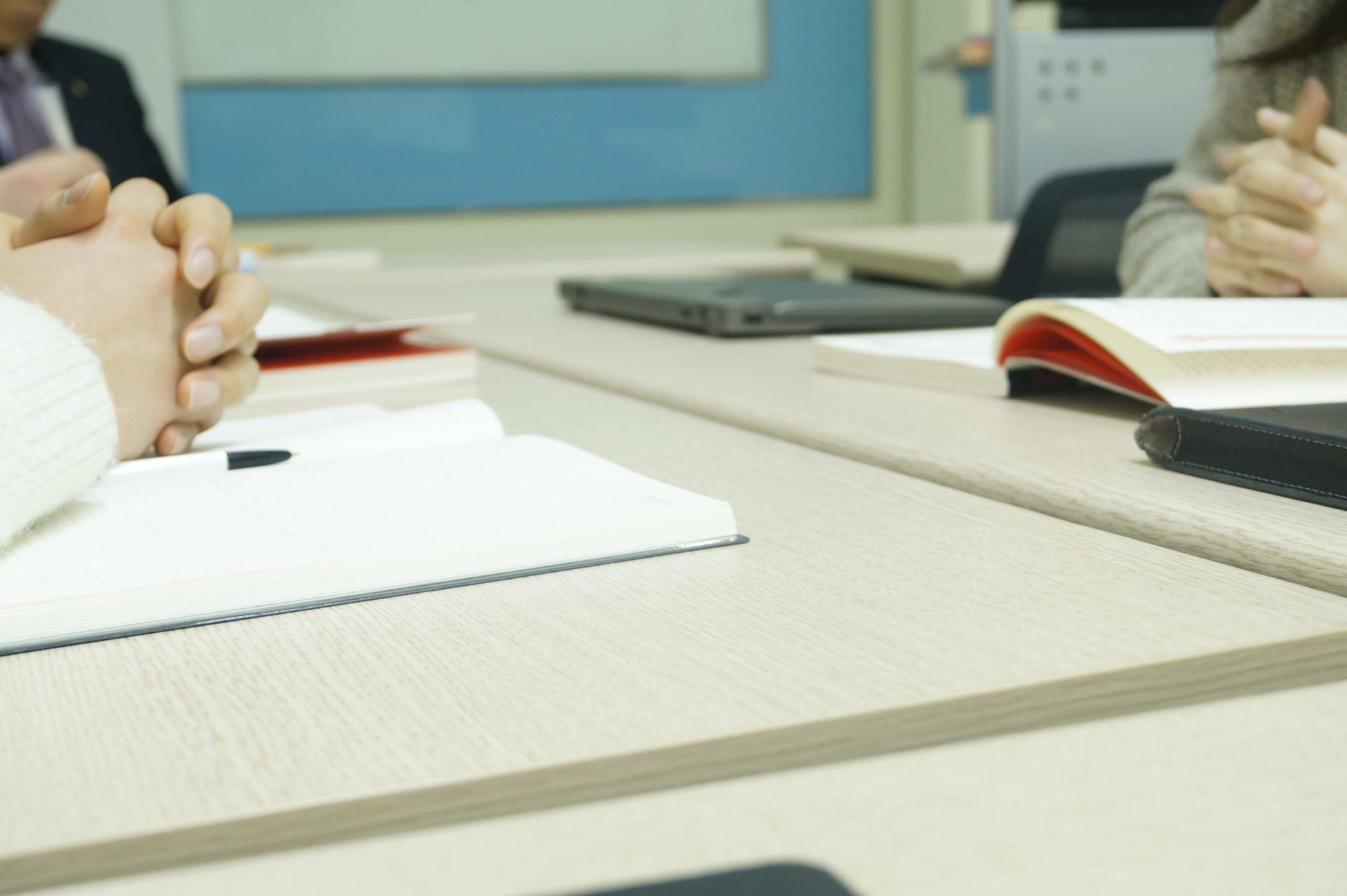 Der makellose Consultant – Anforderungen an einen Unternehmensberater